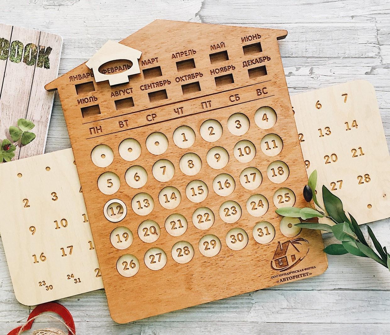 Печать календарей с логотипом в Москве   фото 6