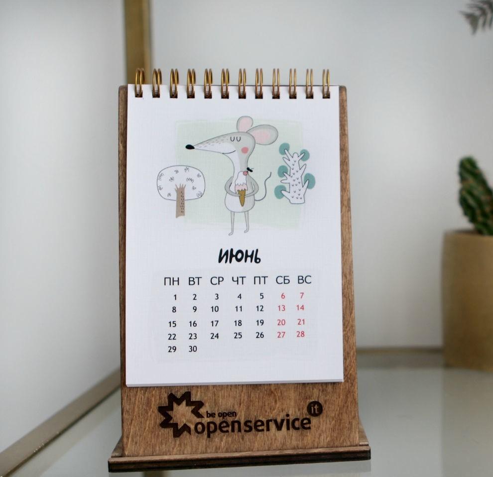 Печать календарей с логотипом в Москве   фото 7