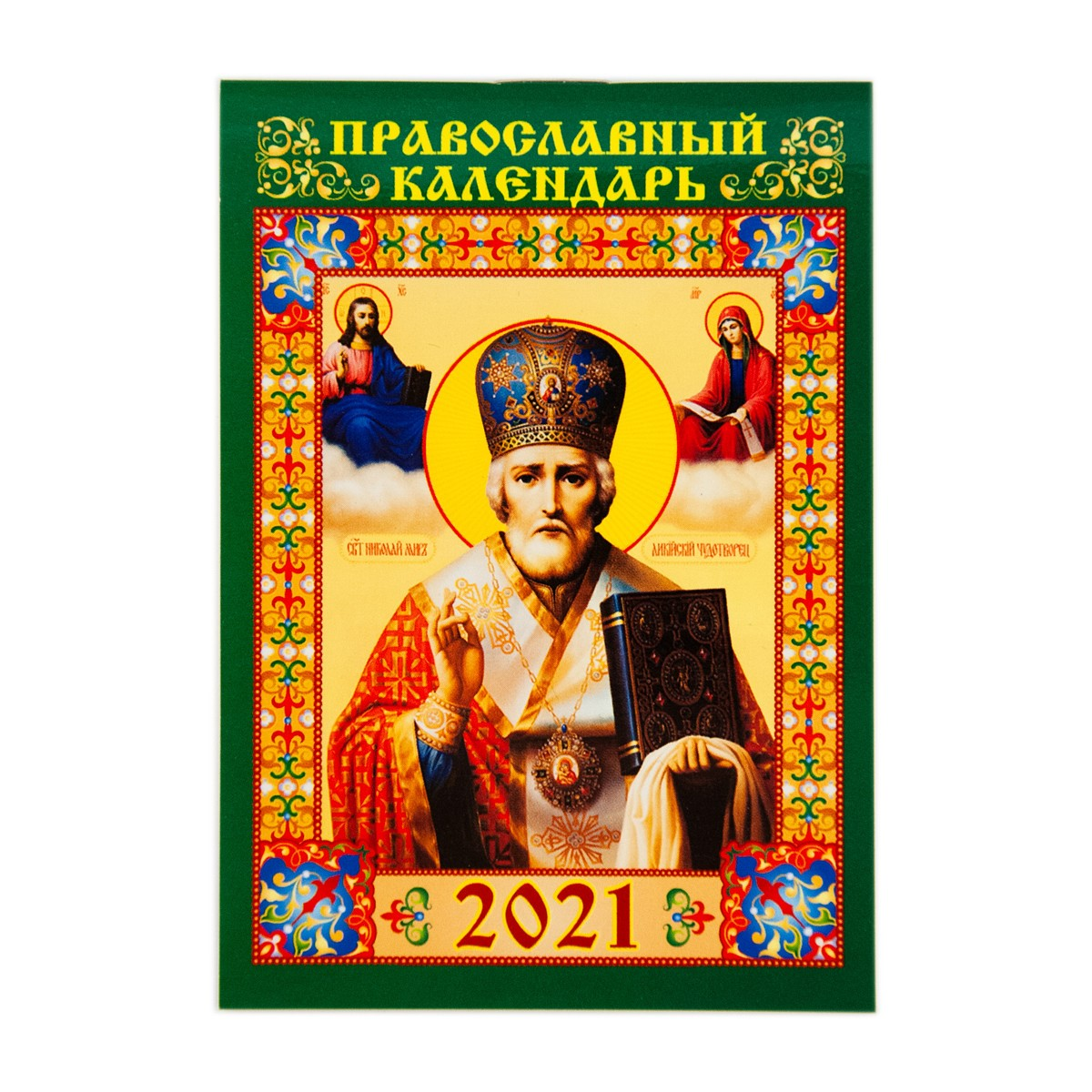 Печать карманных календарей 2021 в Москве | фото 6