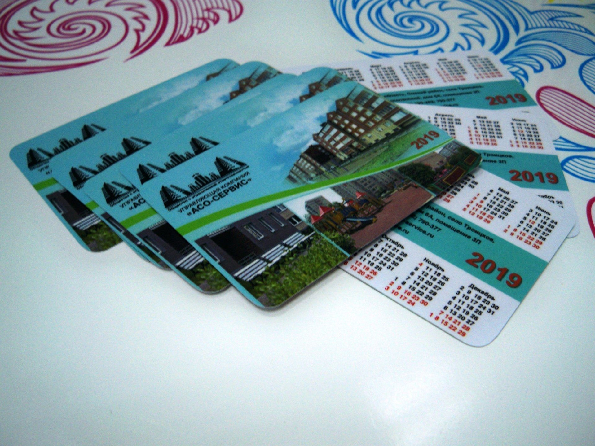 Печать карманных календарей с логотипом в Москве | фото 3