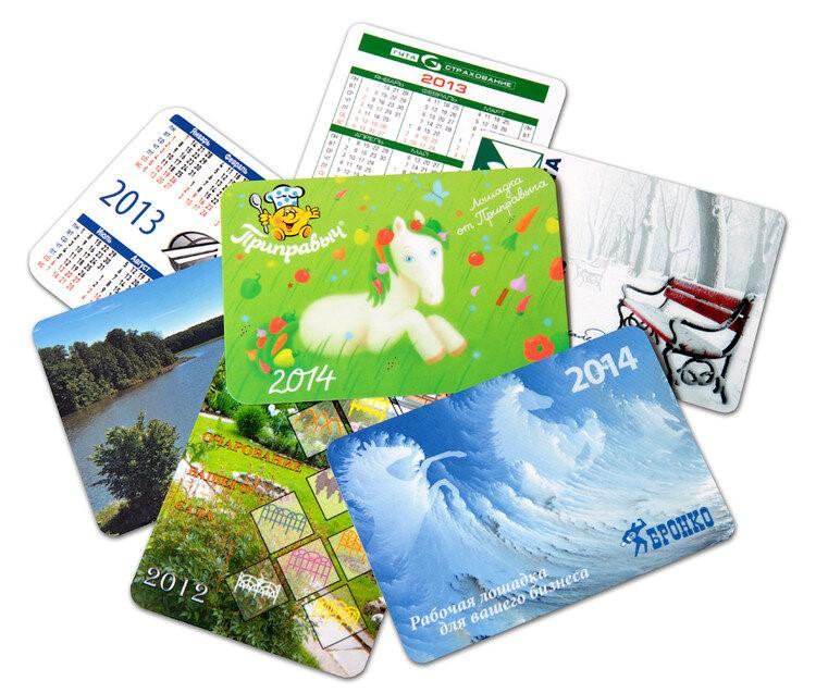 Печать карманных календарей с логотипом в Москве | фото 4