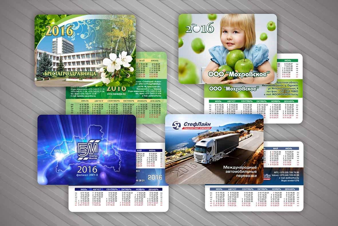 Печать карманных календарей с логотипом в Москве | фото 6