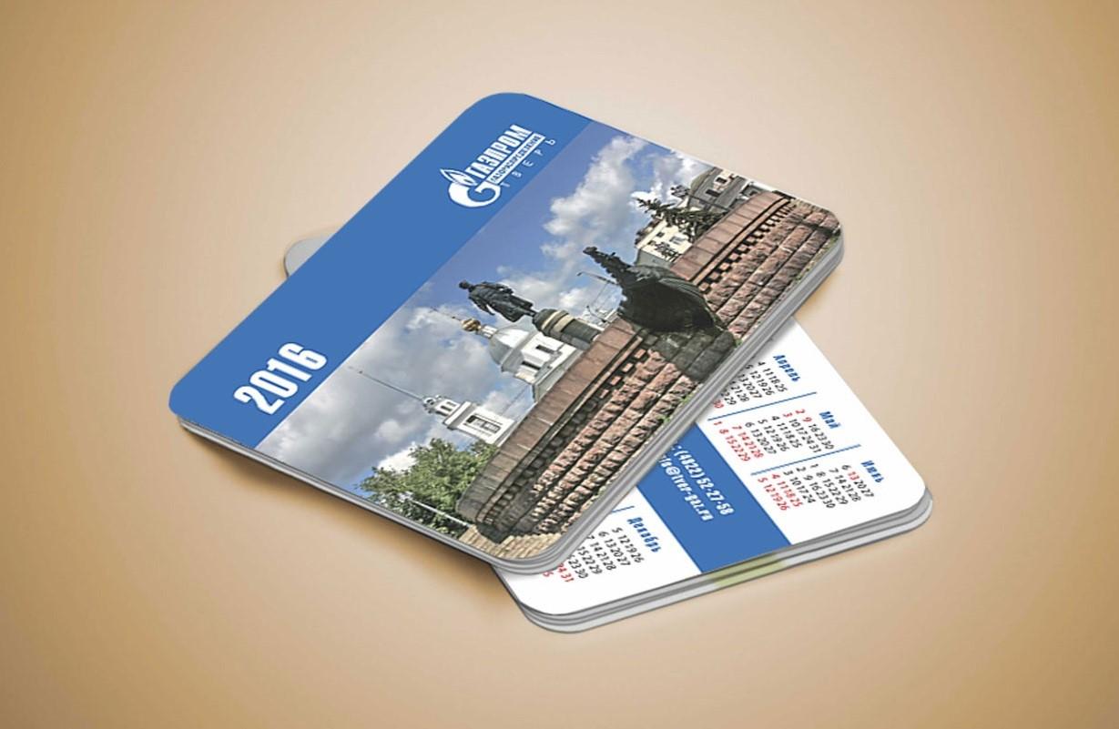 Печать карманных календарей с логотипом в Москве | фото 7