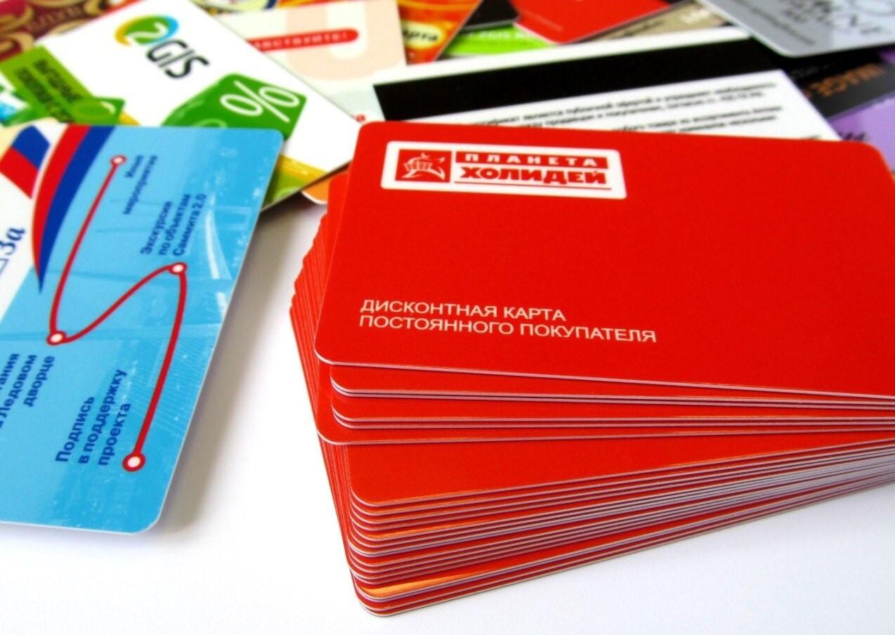 Печать карточек в Москве | фото 4