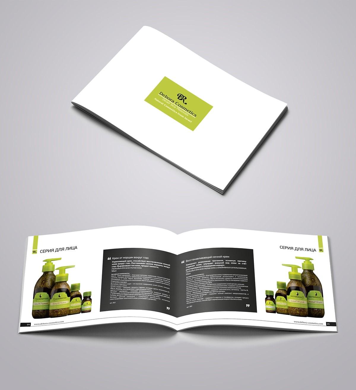 Печать каталога продукции в Москве | фото 4