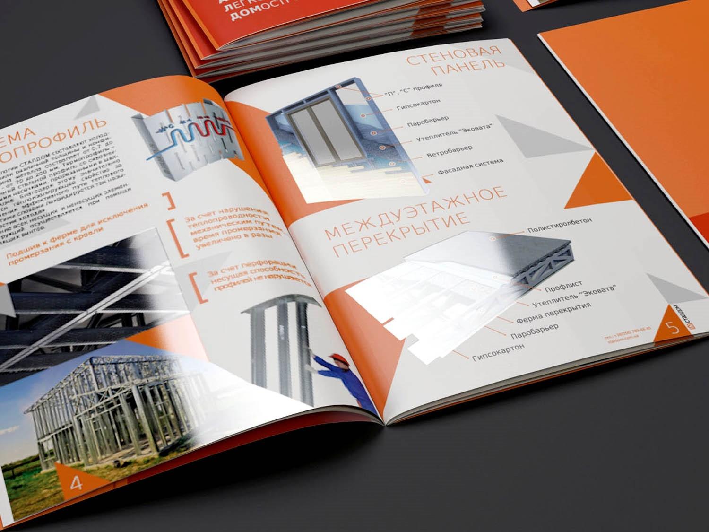 Печать каталога продукции в Москве | фото 6