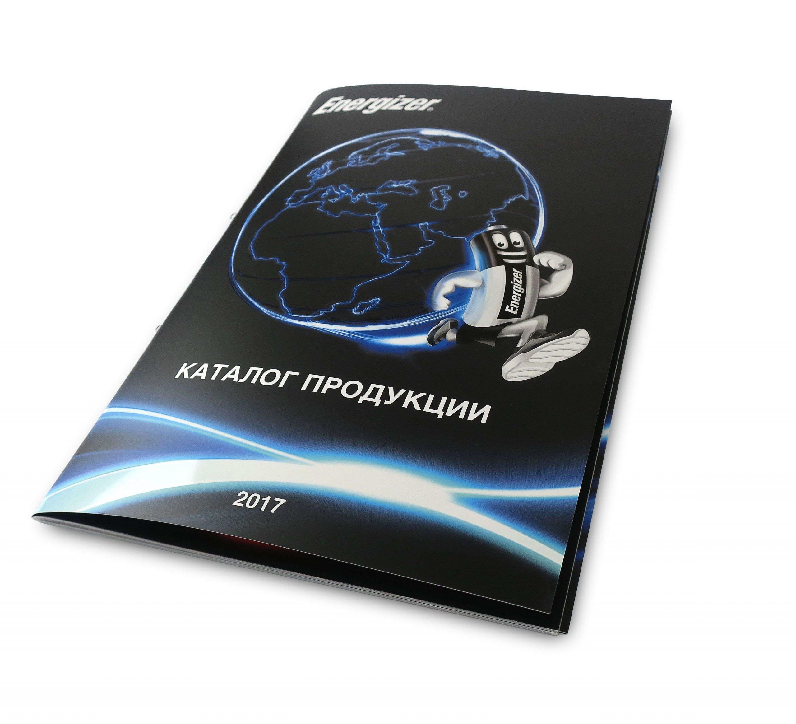 Печать каталога продукции в Москве | фото 7