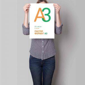 Печать каталогов А3