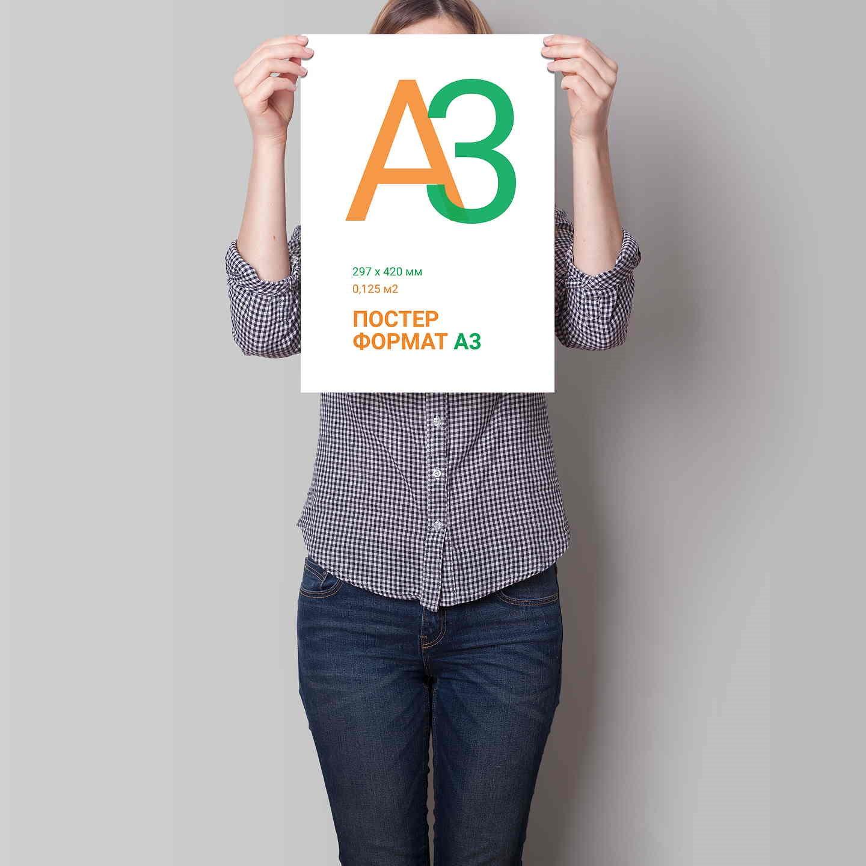 Печать каталогов А3 в Москве | фото 1