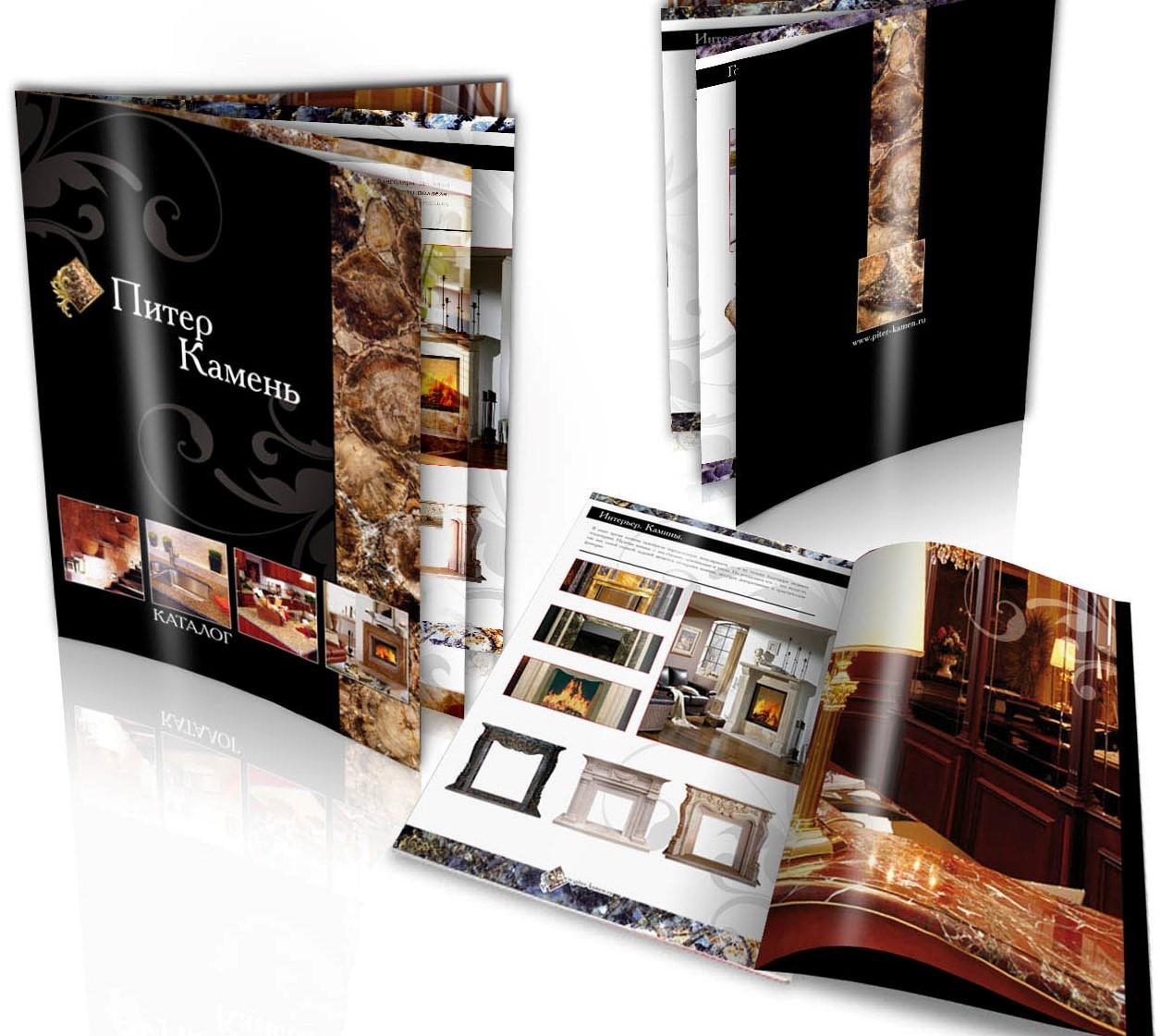 Печать каталогов А4 в Москве | фото 3