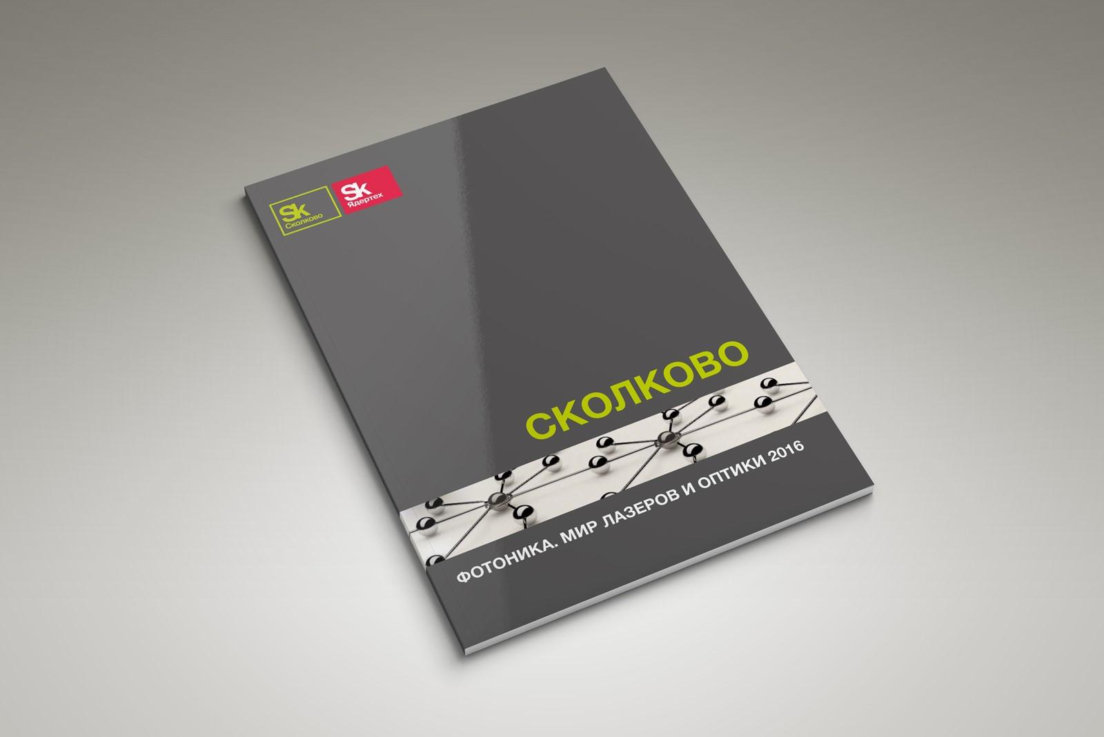 Печать каталогов А4 в Москве | фото 5