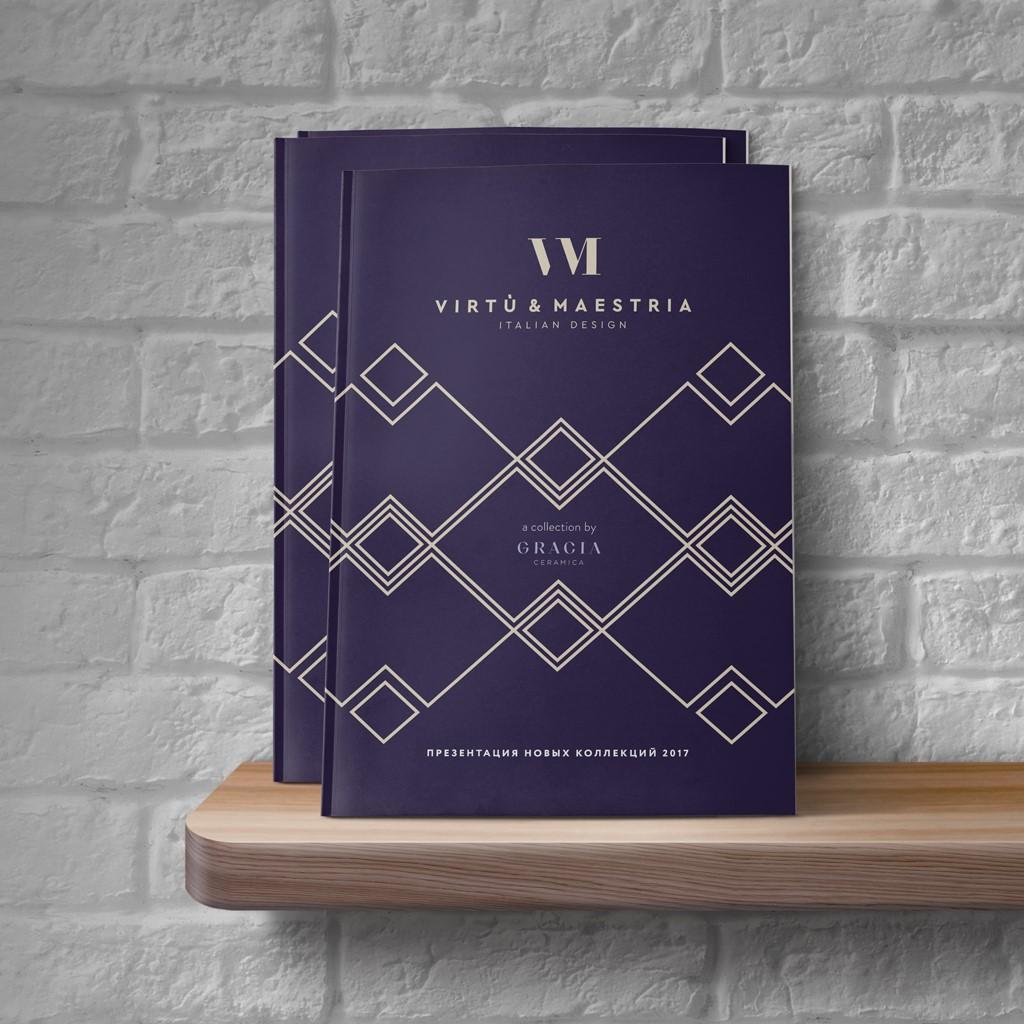 Печать каталогов А5 в Москве | фото 4