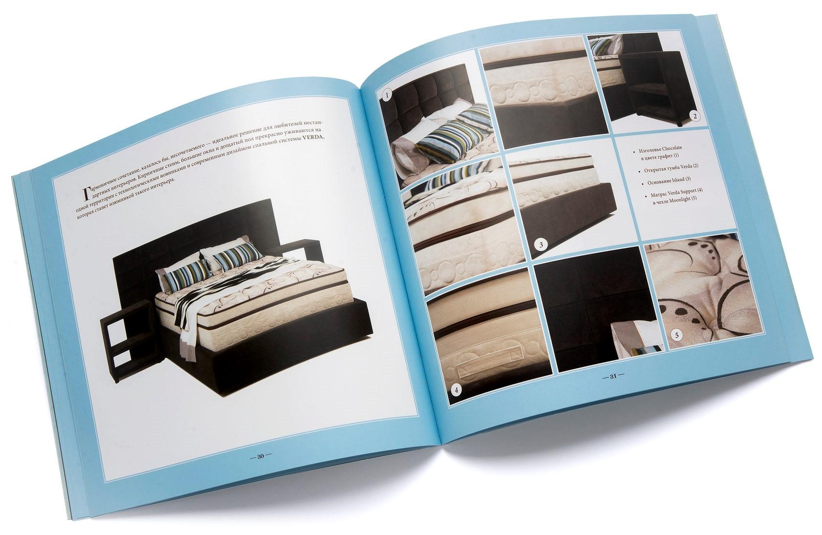 Печать каталогов А5 в Москве | фото 7