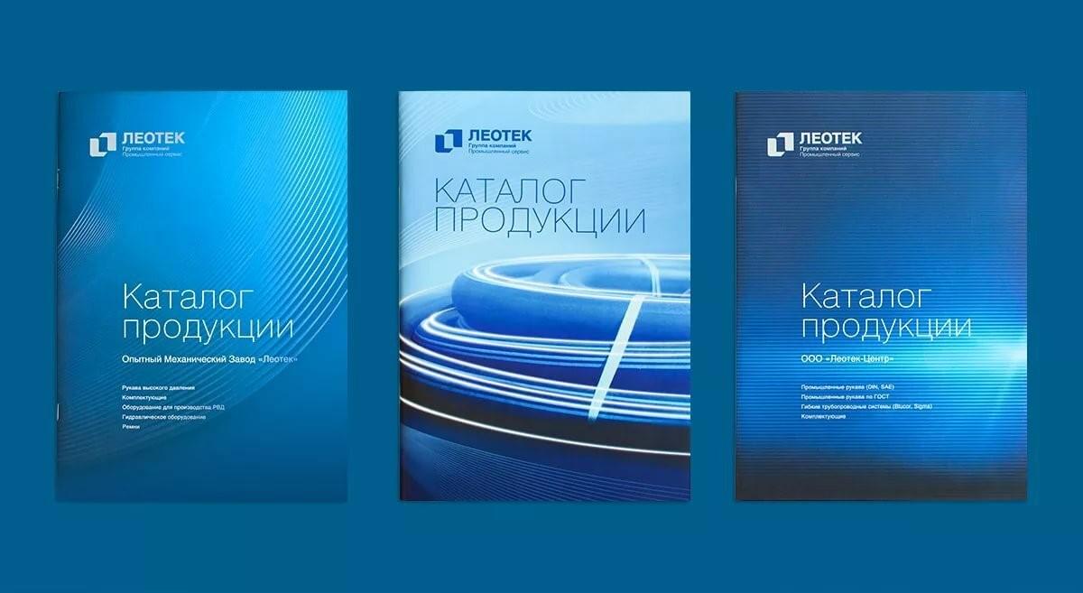 Печать каталогов малым тиражом в Москве | фото 3