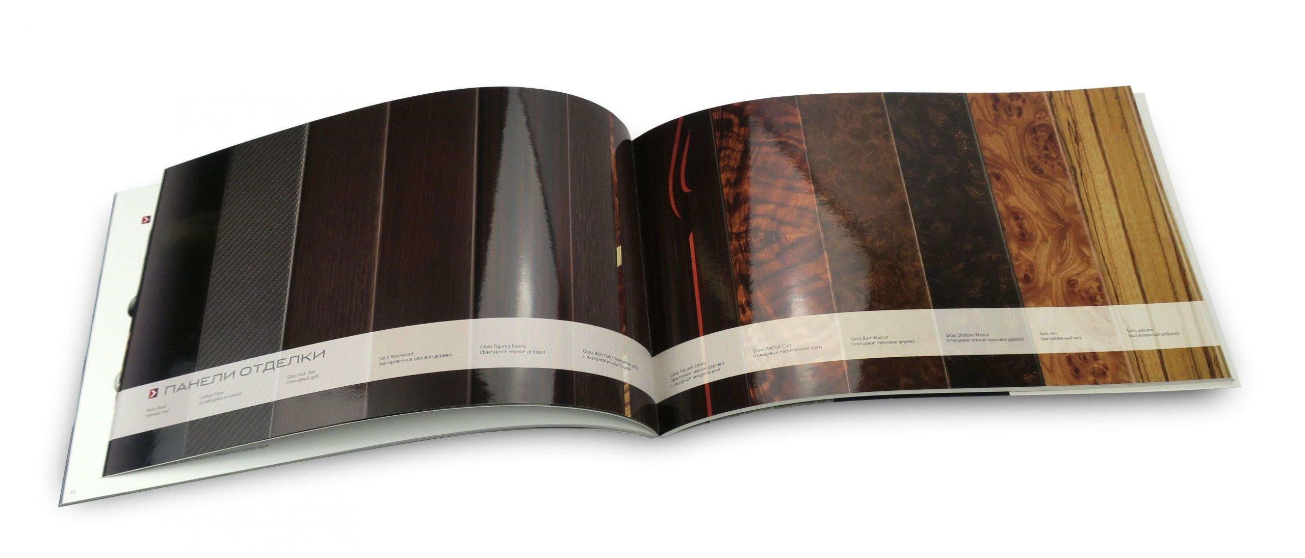 Печать каталогов малым тиражом