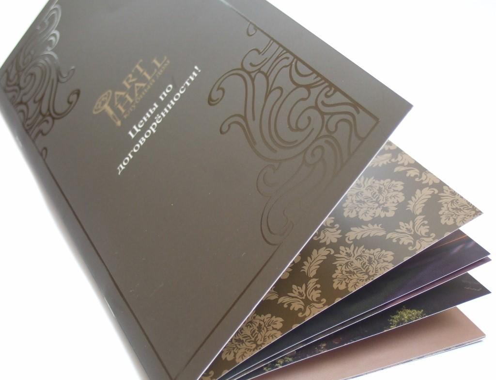 Печать каталогов малым тиражом в Москве | фото 4