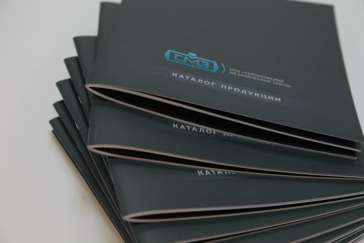 Печать каталогов на скрепке в Москве | фото 2