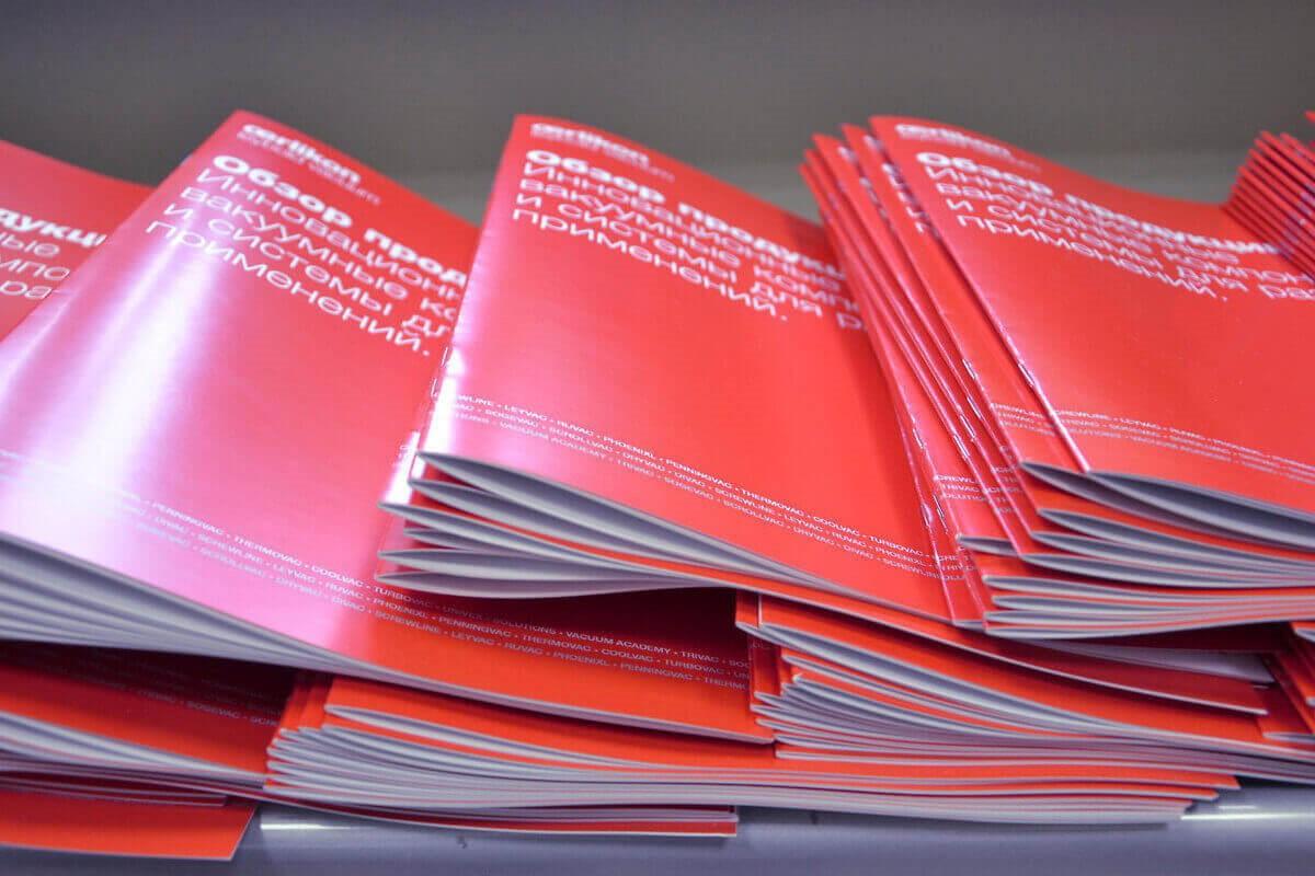 Печать каталогов офсет в Москве | фото 4