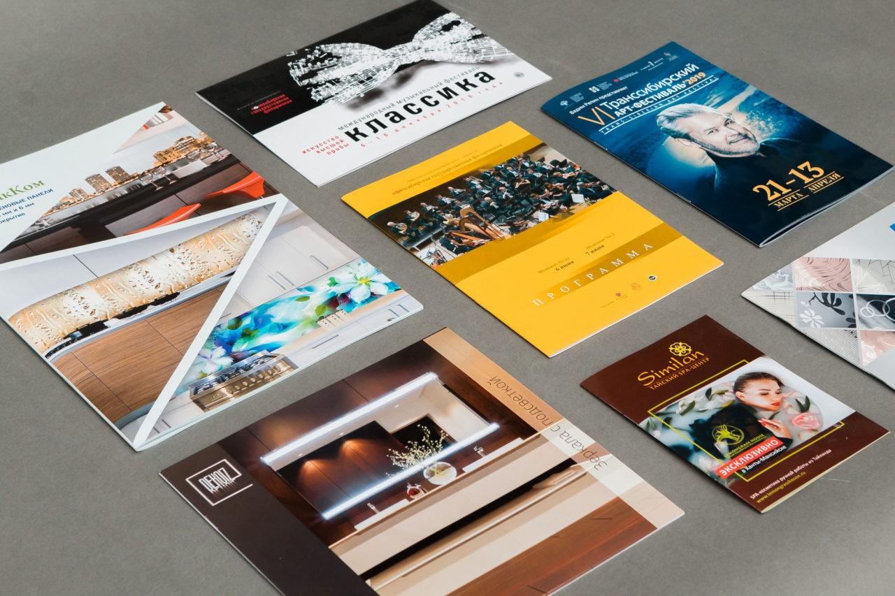 Печать каталогов офсет в Москве | фото 1