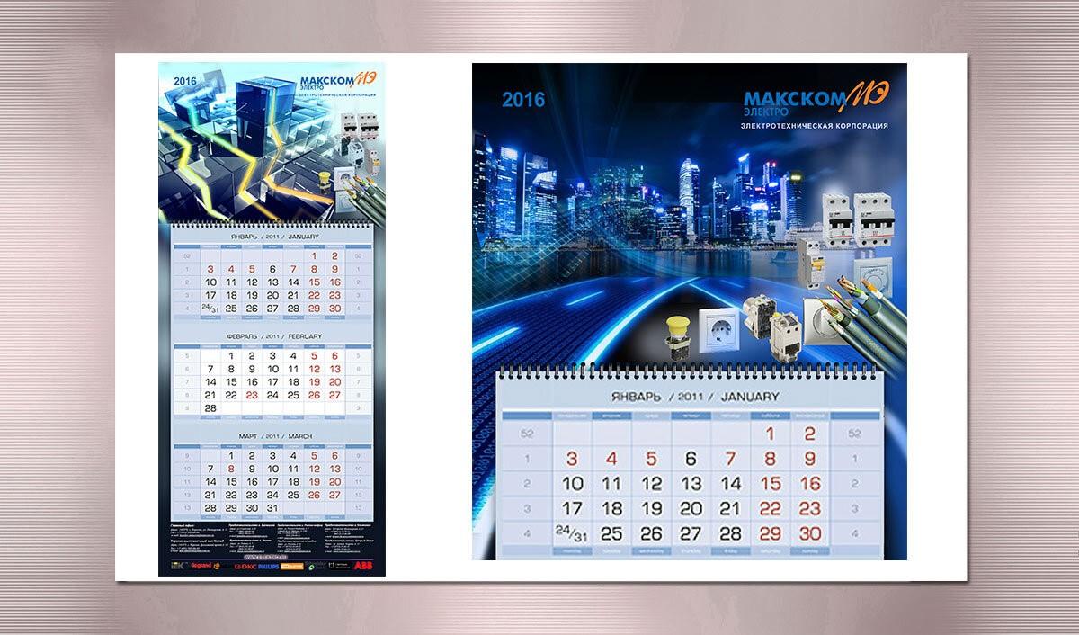 Печать корпоративных календарей в Москве | фото 2