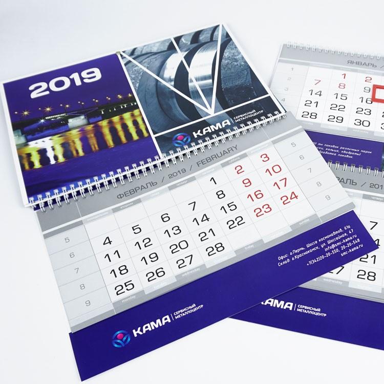 Печать корпоративных календарей в Москве | фото 3
