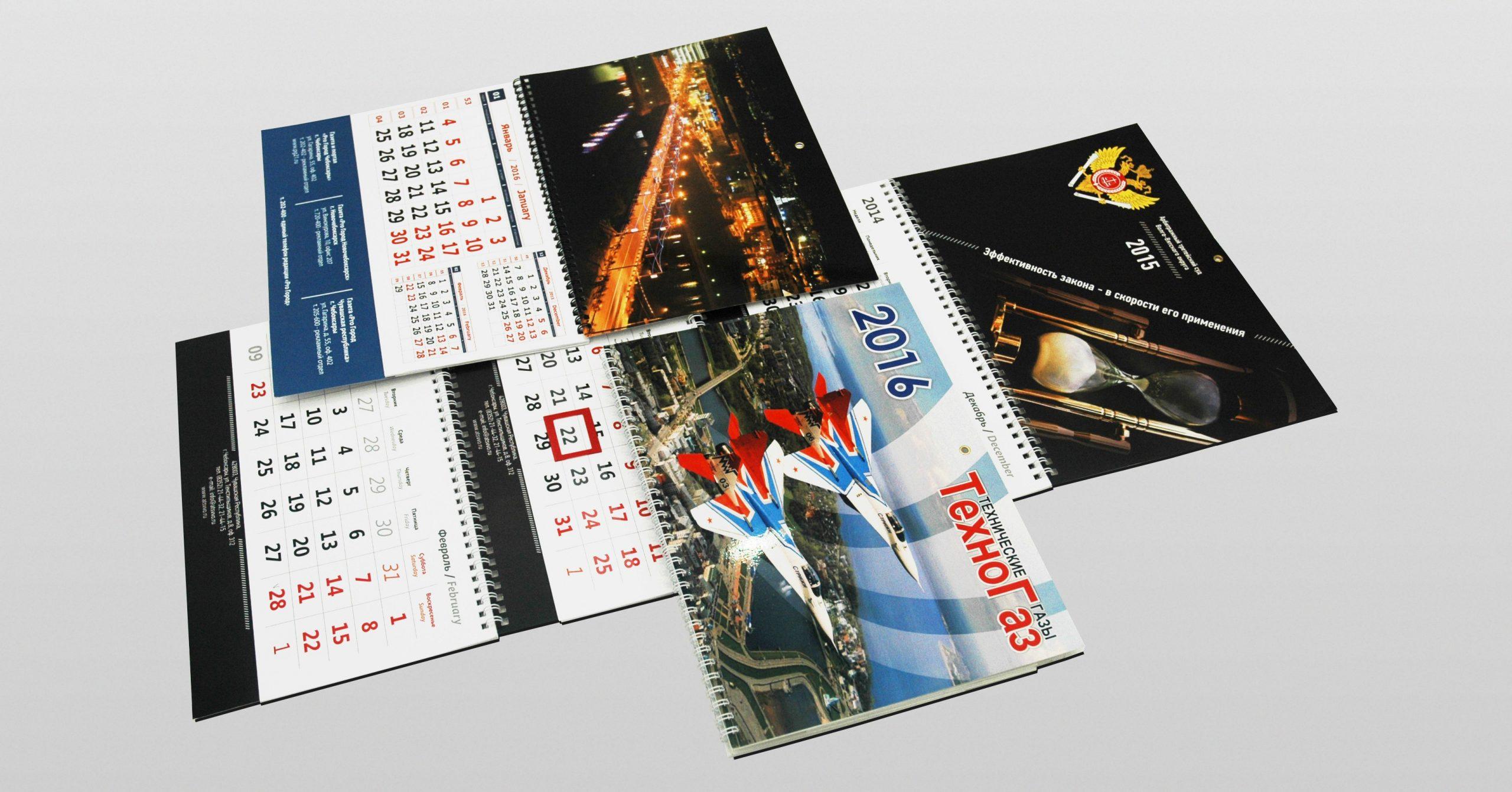 Печать корпоративных календарей в Москве | фото 8