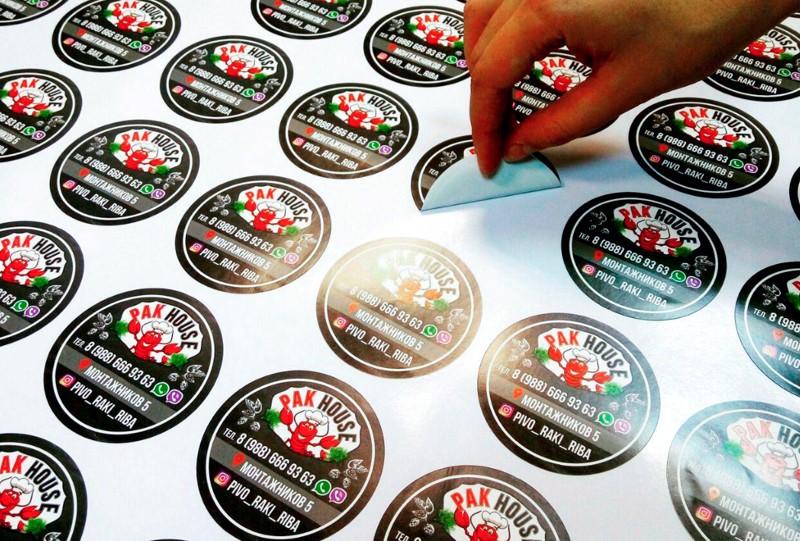 Печать круглых наклеек в Москве | фото 2