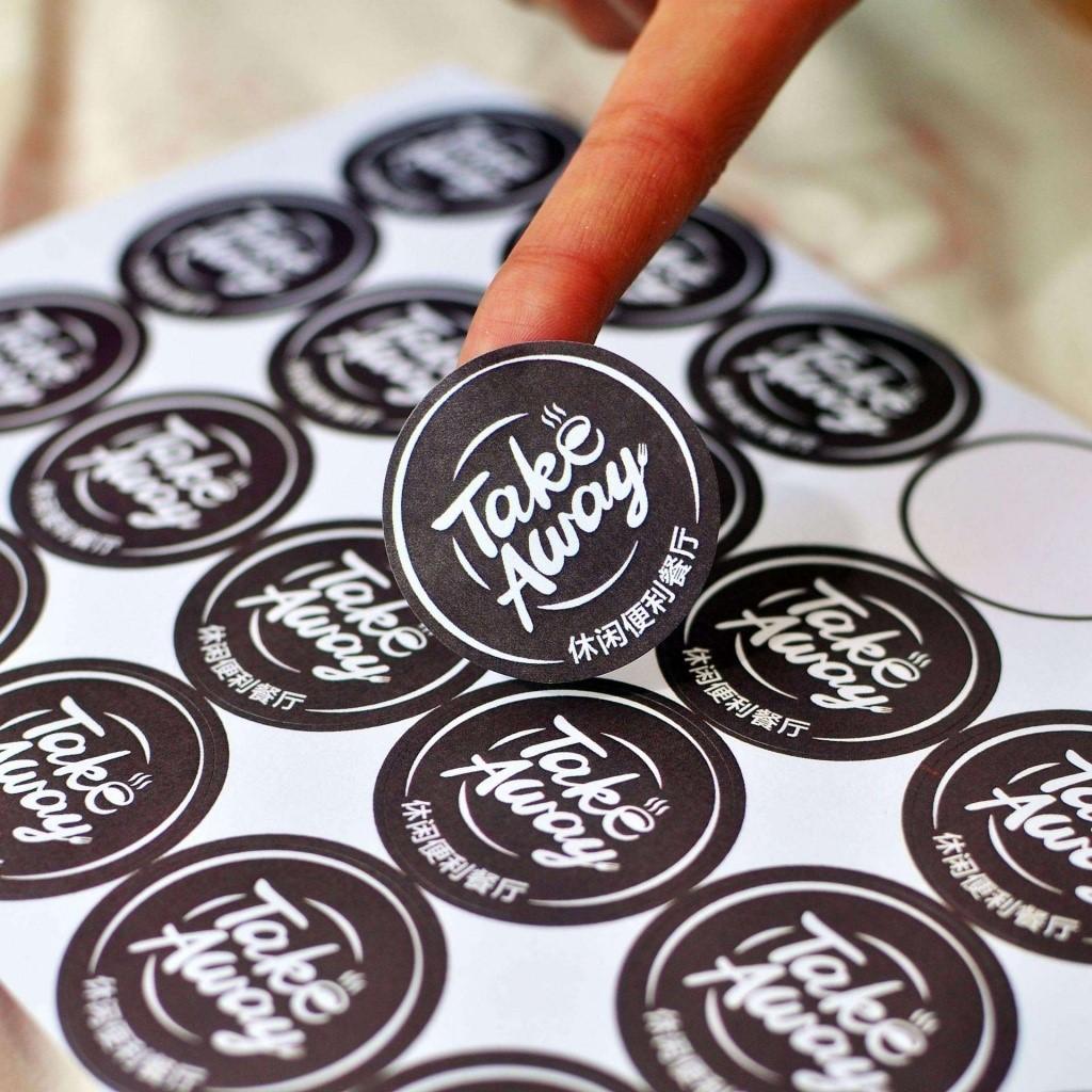 Печать круглых наклеек в Москве | фото 7