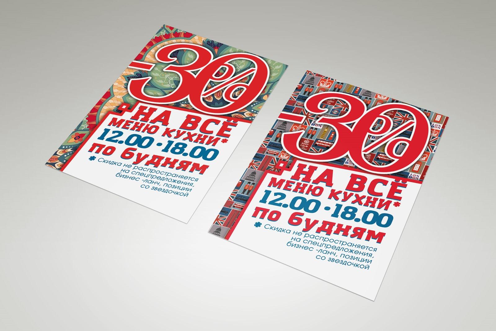 Печать листовок А6 в Москве | фото 5