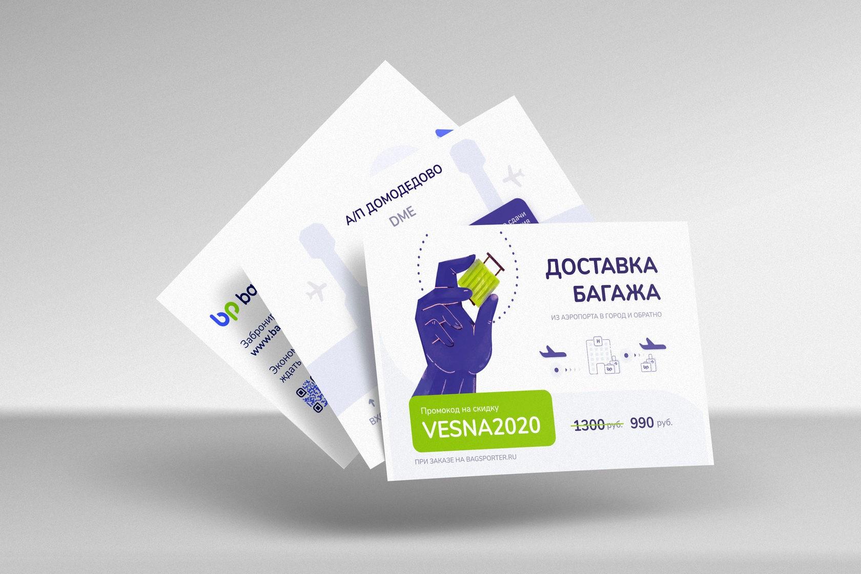 Печать листовок А6 в Москве | фото 8