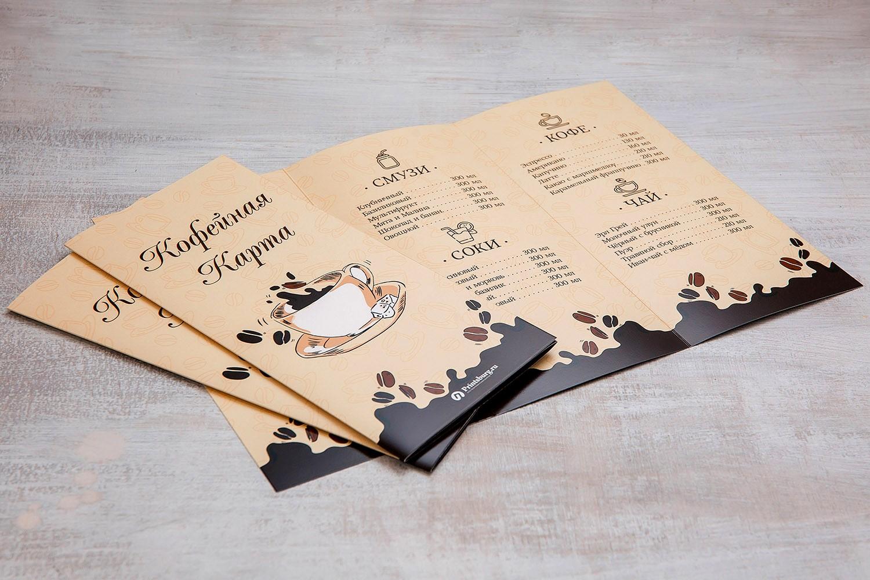 Печать меню на крафт бумаге в Москве | фото 2
