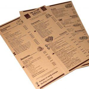 Печать меню на крафт бумаге