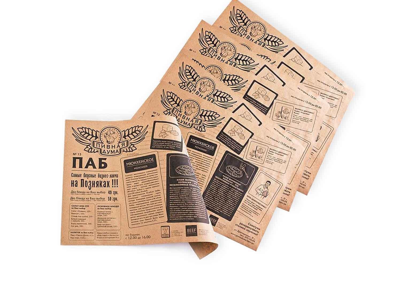 Печать меню на крафт бумаге в Москве | фото 7