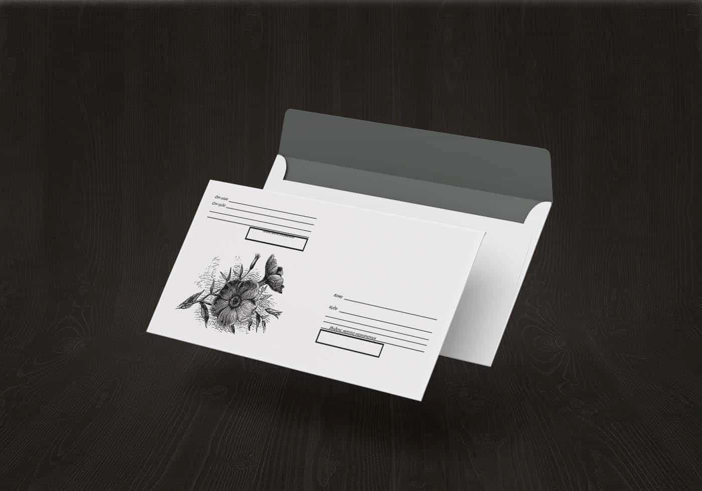 Печать на готовых конвертах в Москве | фото 6
