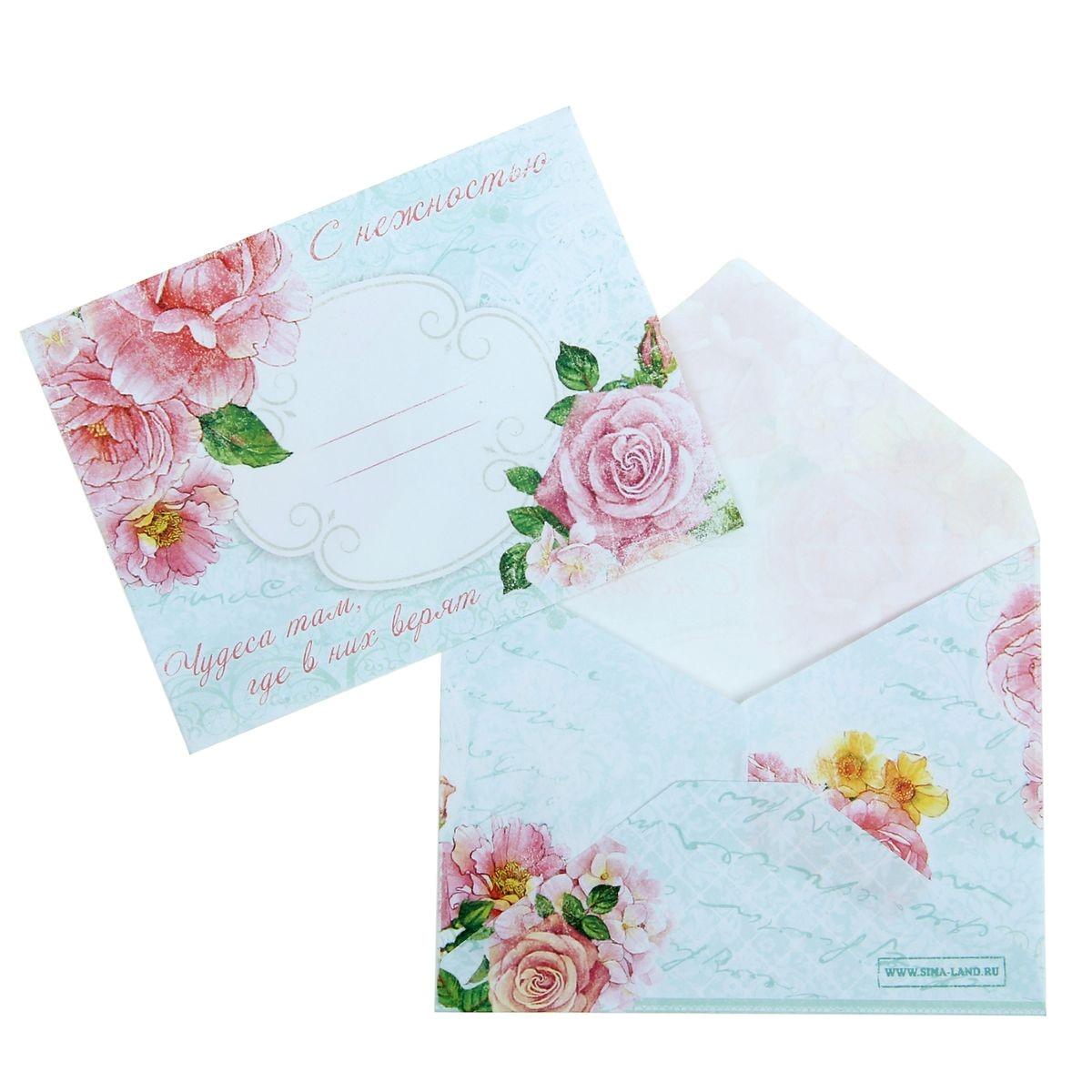 Печать на готовых конвертах в Москве | фото 8