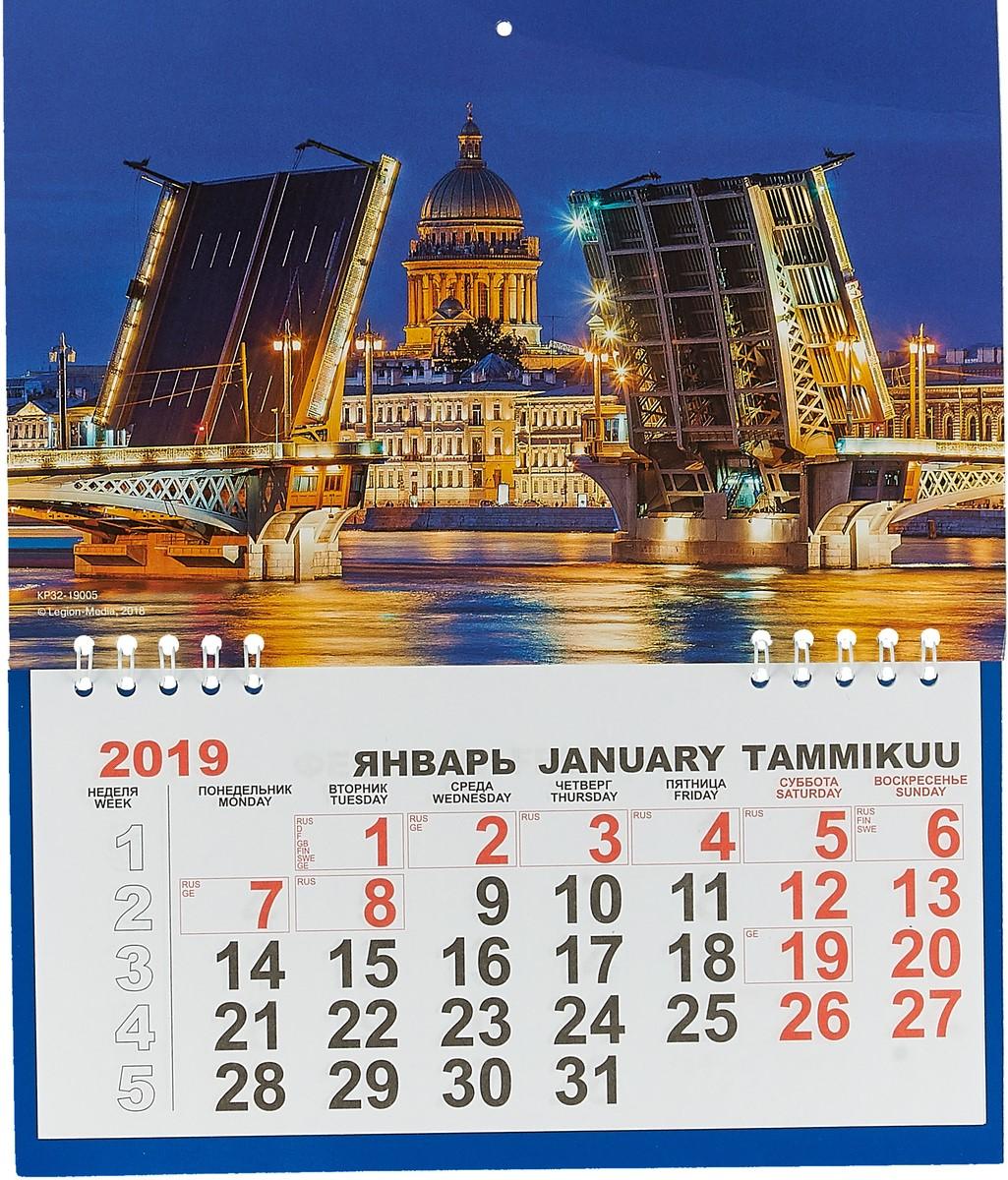 Печать настенных календарей в Москве | фото 3