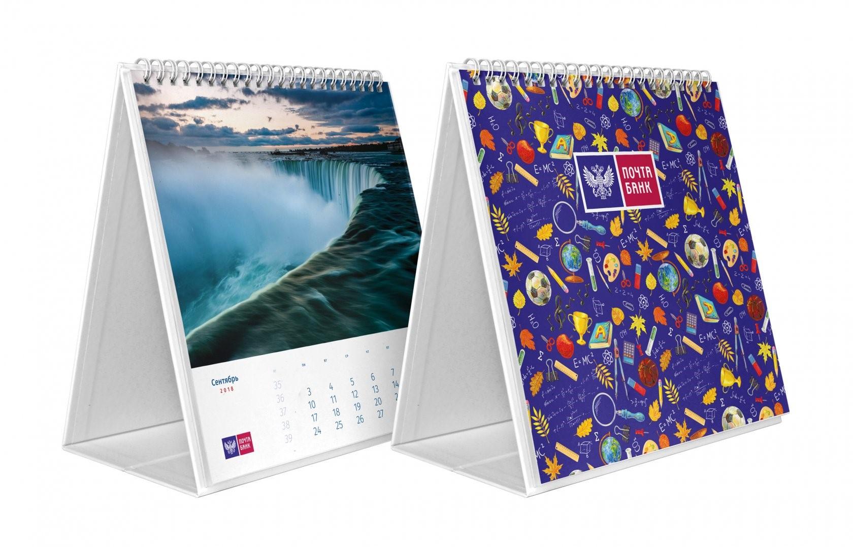 Печать настольных календарей в Москве | фото 7