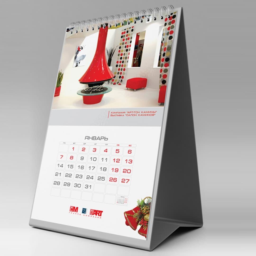 Печать настольных календарей в Москве | фото 8