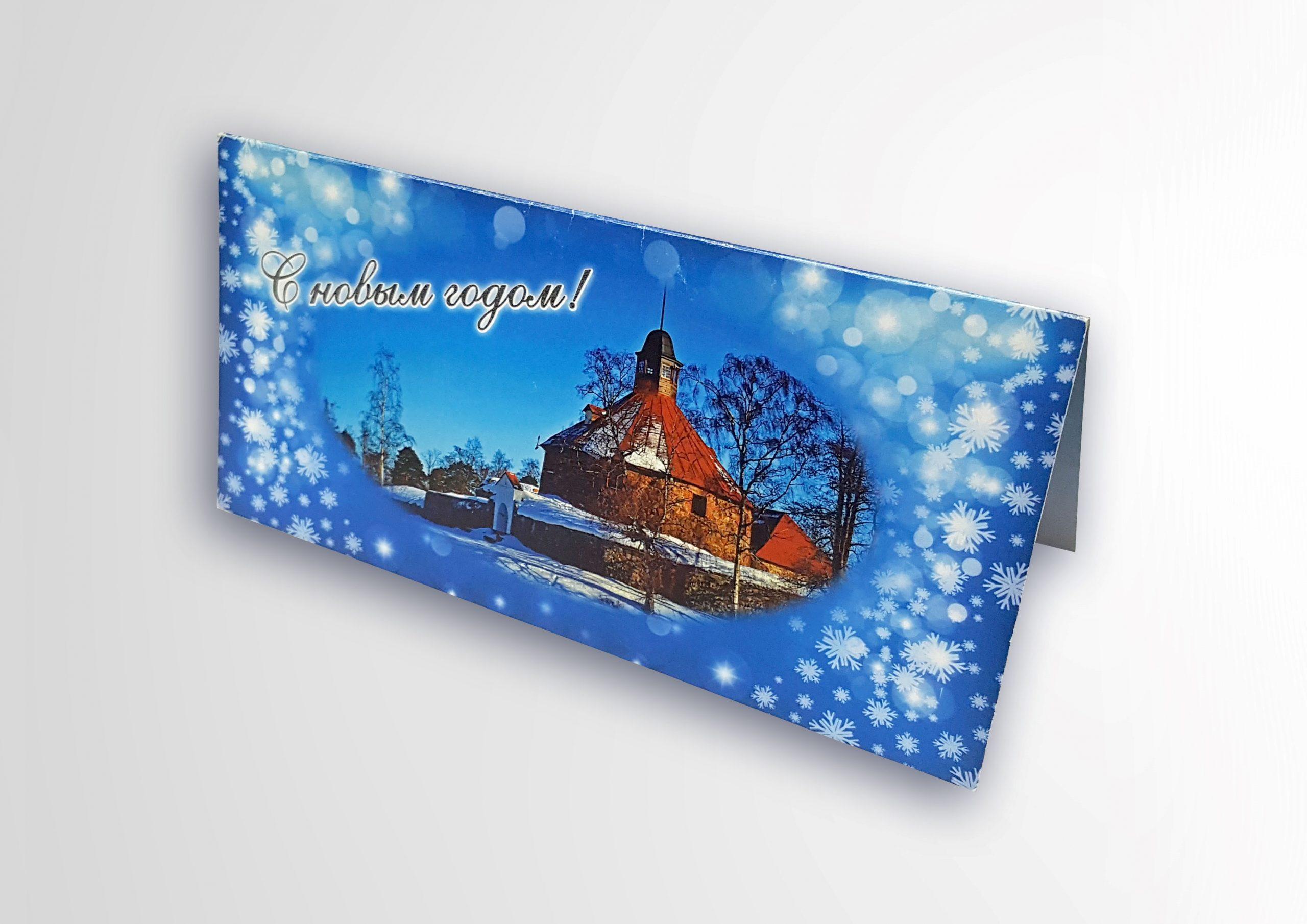 Печать открыток в Москве | фото 8