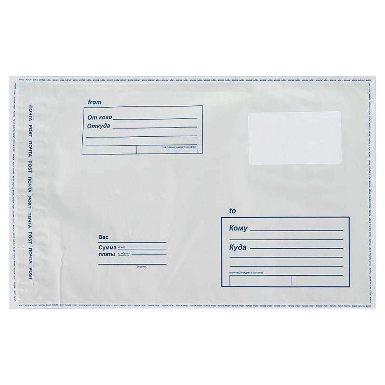 Печать почтовых бланков в Москве | фото 5