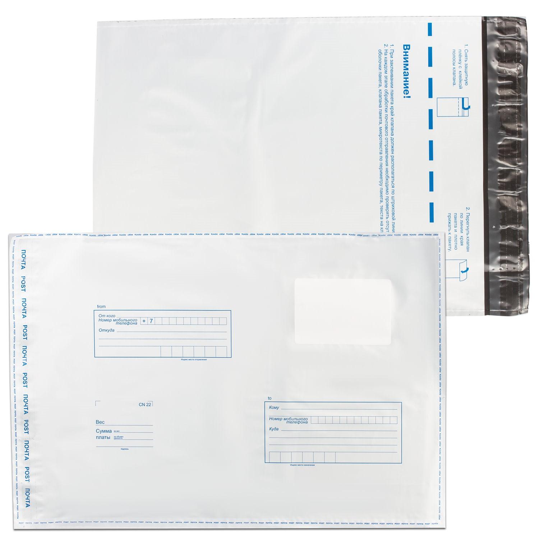 Печать почтовых конвертов в Москве | фото 2