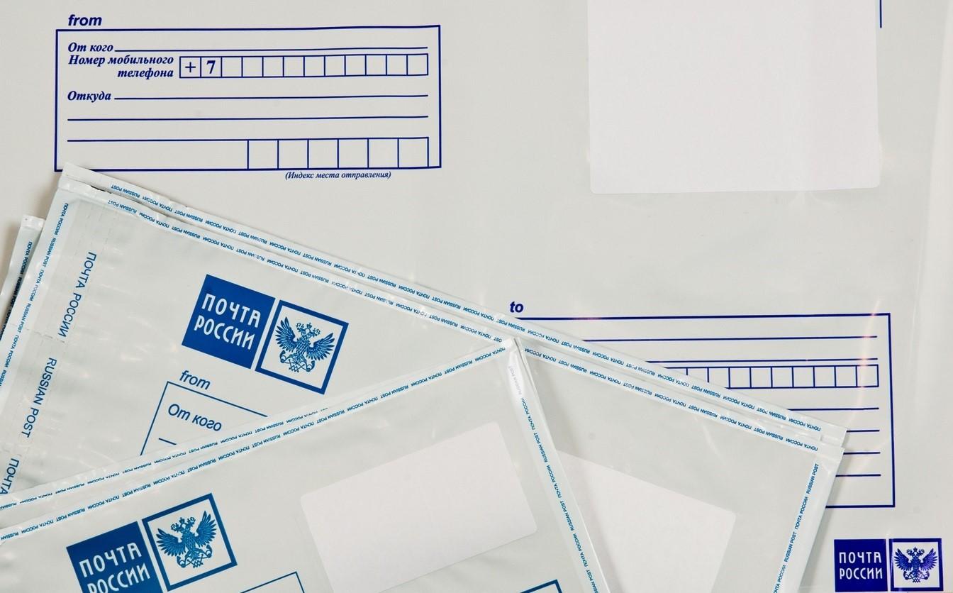 Печать почтовых конвертов в Москве | фото 3