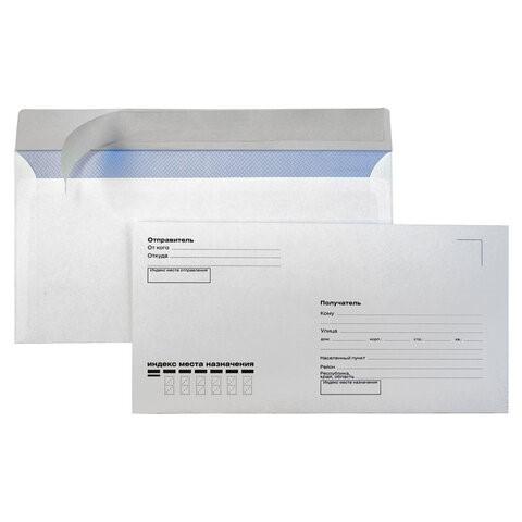 Печать почтовых конвертов в Москве | фото 4