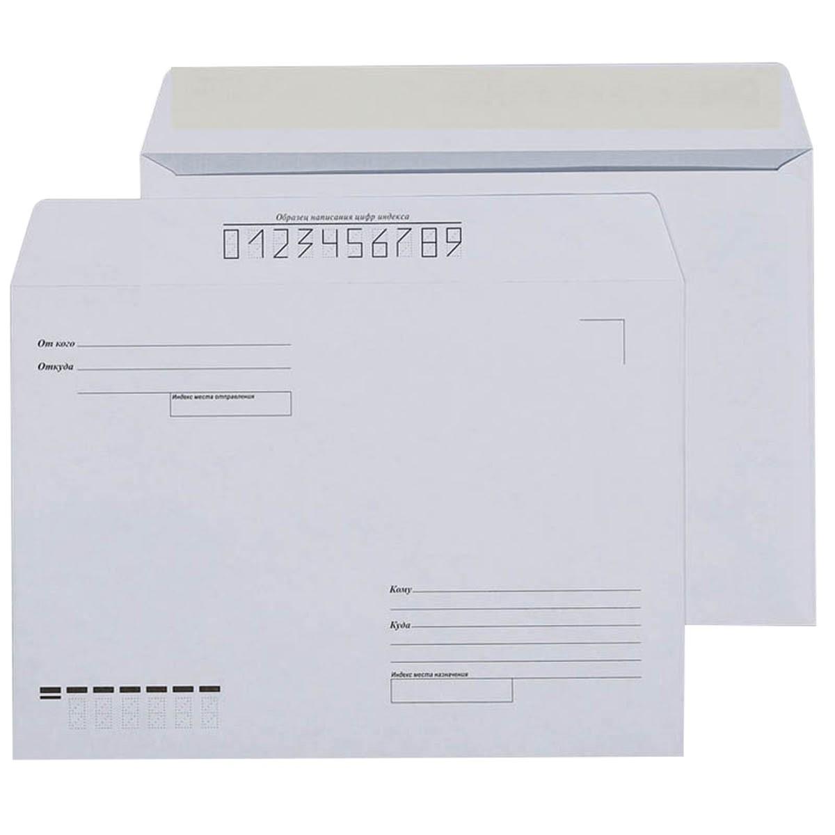 Печать почтовых конвертов в Москве | фото 6
