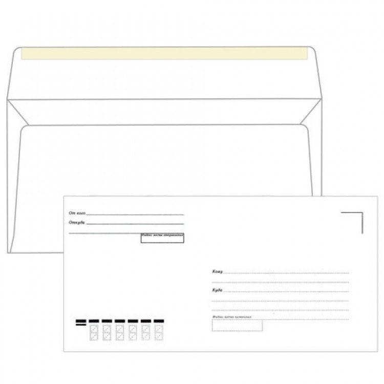 Печать почтовых конвертов в Москве | фото 7