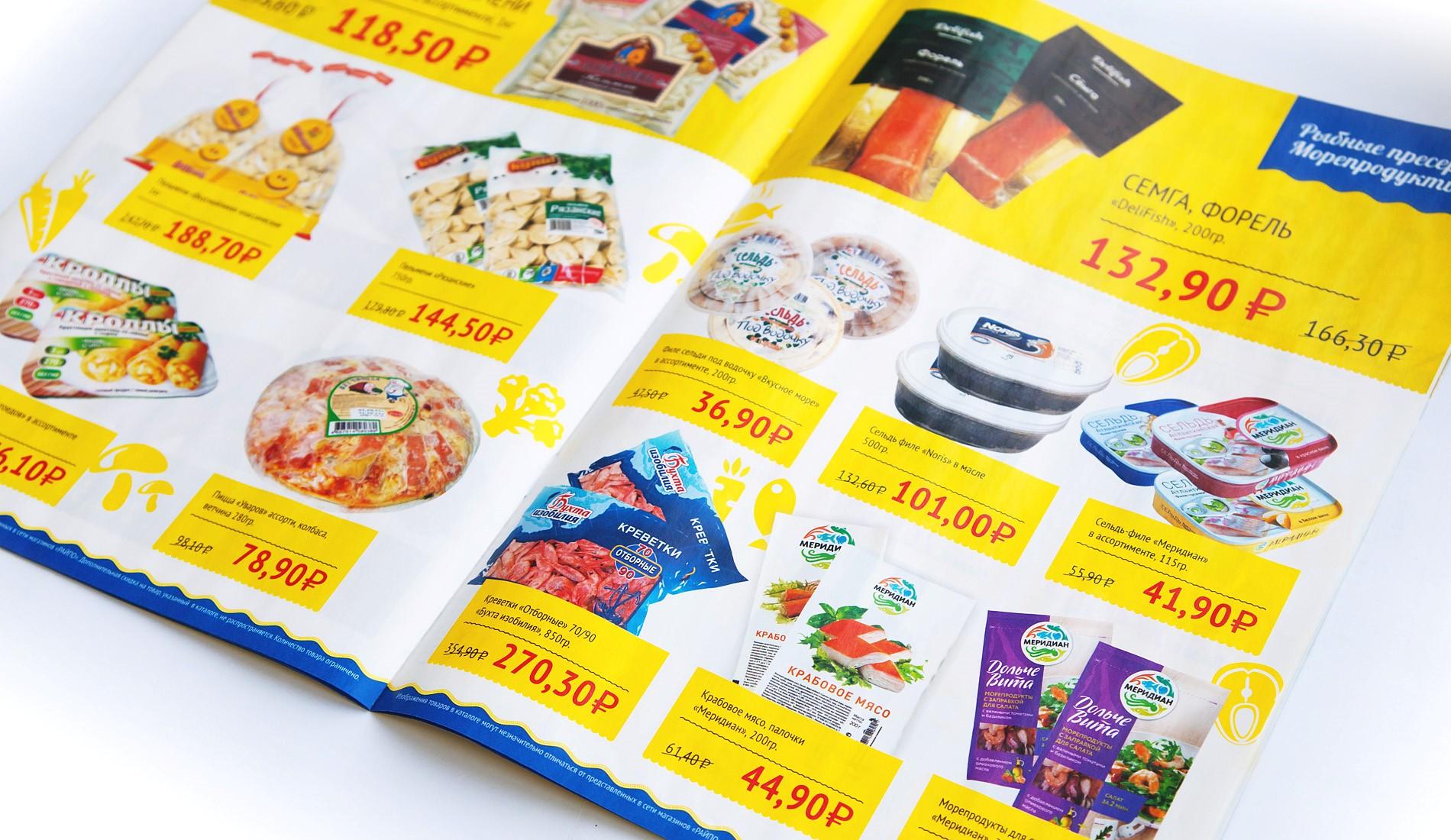 Печать рекламных каталогов в Москве | фото 3