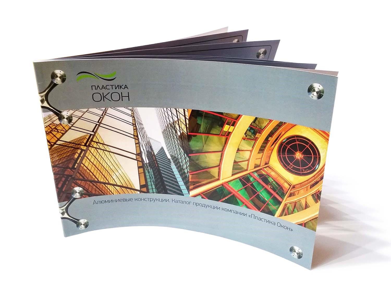 Печать рекламных каталогов в Москве | фото 4