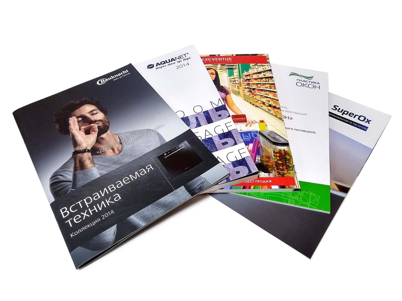 Печать рекламных каталогов в Москве | фото 5