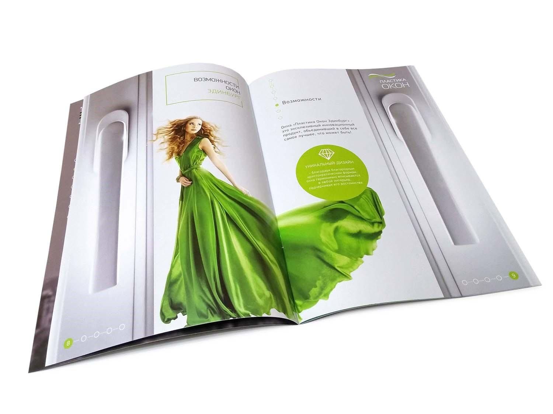 Печать рекламных каталогов в Москве | фото 6