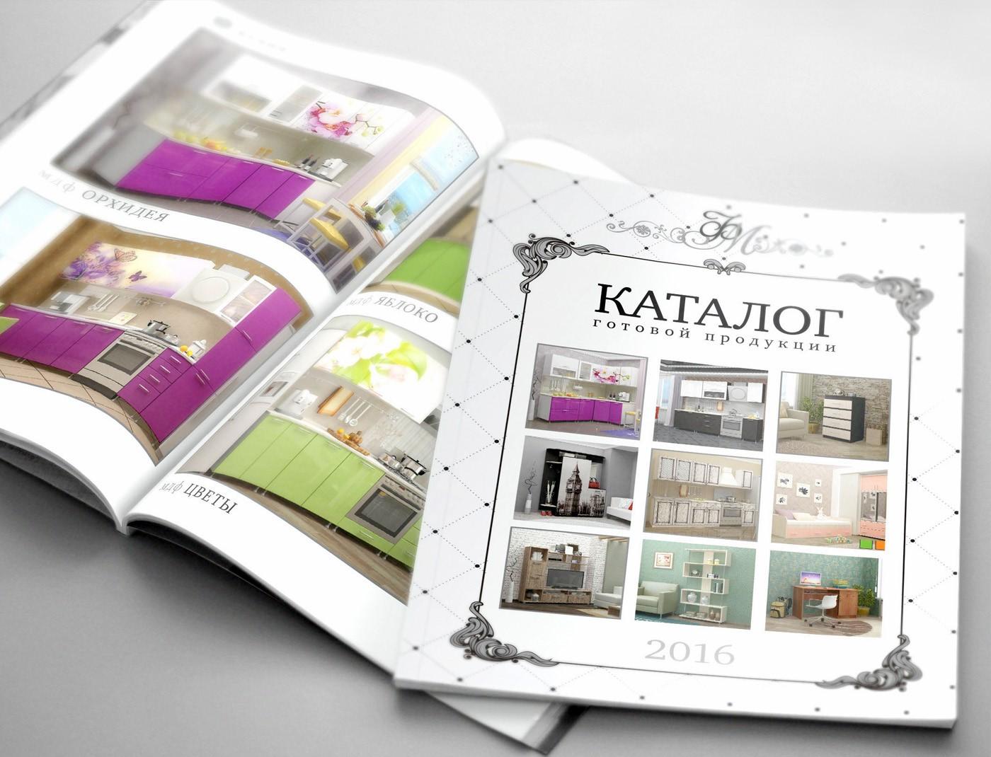 Печать рекламных каталогов в Москве | фото 7